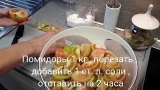Салат из зеленых помидоров recepti be