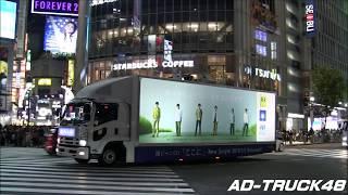 渋谷を走行する、関ジャニ ∞ (かんジャニエイト) WANIMA による提供楽曲...
