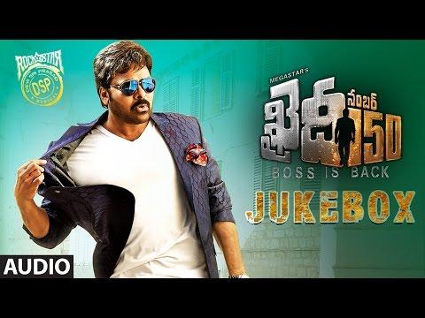 Khaidi No 150 Jukebox || Megastar Chiranjeevi, Kajal Aggarwal, Devi Sri Prasad | Telugu Songs 2017