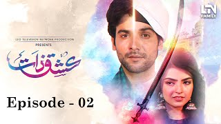 Ishq Zaat Episode 2 LTN Apr 27