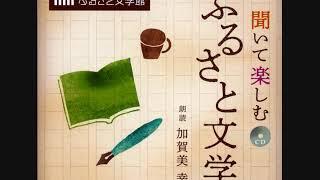 05 高見順 敗戦日記 昭和二十年三月十三日より