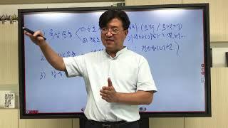 충북대 국제물류(3-2: 운송물류)
