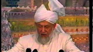 Jalsa Salana UK 1997 - Address to Ladies by Hazrat Mirza Tahir Ahmad (rh)