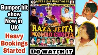 """Download Mp3 Com.selvy's Drama Trailer """" Raza Jeita Kombo Choita"""""""