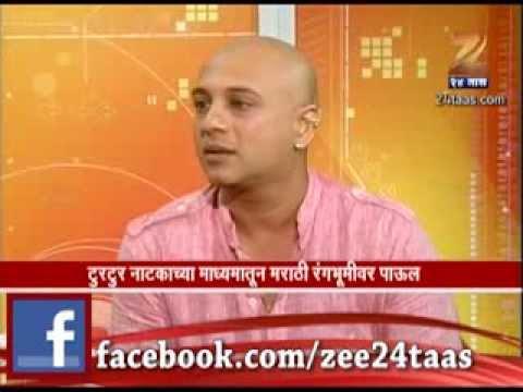 Zee24Taas : Celebrity Chat Amol Bawdekar 30 Sept 2013