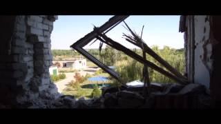 Луганск.Следы войны.