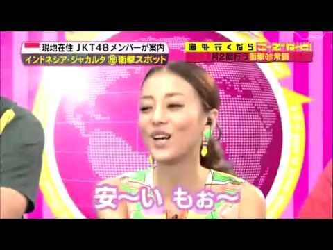 JKT48 Aki Takajo & Haruka Nakagawa @Jakarta Bandung Part4