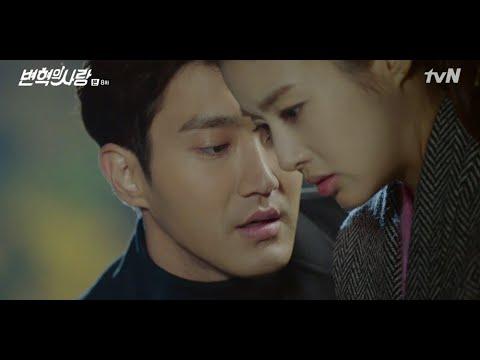 Drama Review] 'Revolutionary Love' - Episode 8 - YouTube