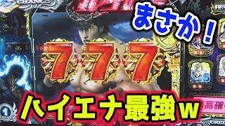 【メダルゲーム】北斗の拳バトルメダルの「777」のパワーがヤバかったww