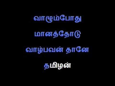 tamil eela songs