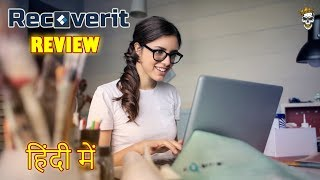 Free and Best data Recovery Tool  | How to use Recoverit Free software | Hindi