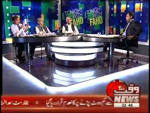 Tonight With Fahd (Eid Special---Our Country and Society Situation) 21 August 2012