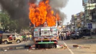 Rampurhat accident