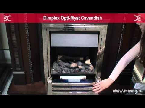 Cavendish Очаг Dimplex Opti-Myst. Видео 2