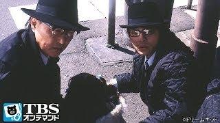 新米探偵596(柏原収史)は、幹部の指示により老探偵511(石橋蓮司)を監視す...
