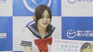 夜遊びメールバトル水曜 2009.04.08 28時台6/6 #2 永瀬はるか 検索動画 27