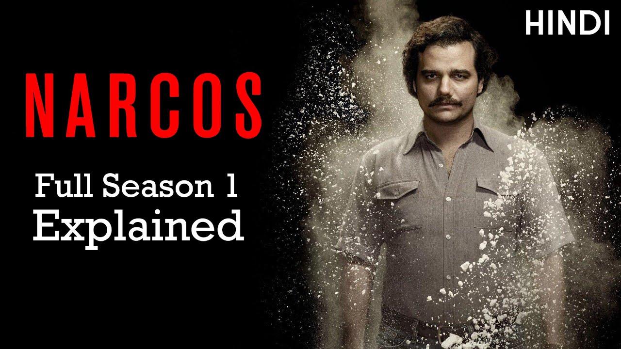 Download Narcos Season 1 Explained in Hindi | Pablo Escobar की पूरी कहानी जाने 1 घंटे में Detailed Explain