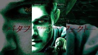 バタフライ・エフェクト3/最後の選択(字幕版) thumbnail