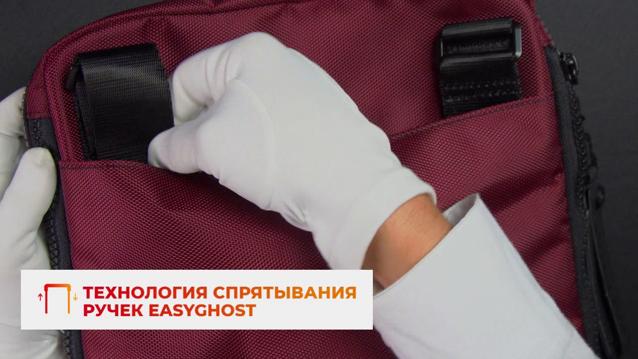 328bcf79c379 Мужская сумка-планшет Alpha YO2 Ruby (Рубиновый) - YouTube