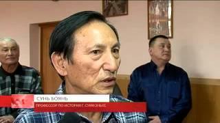 Китайская делегация из приграничного города Суйфэньхе посетила Уссурийск.