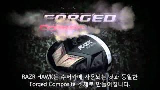 RAZR Hawk Driver - 레이저 호크 드라이버