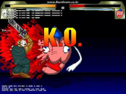 Kung fu fuck - 1 part 6