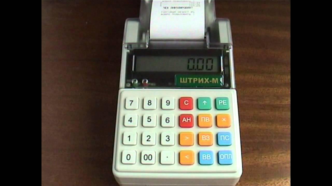 Инструкция к кассовому аппарату элвис микро