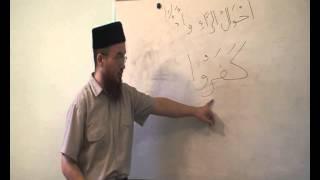 Видео урок 14 наука таджвид правила буквы Ра