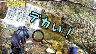 ♯4【熊出る山で2泊3日】サバイバル源流キャンプ thumbnail