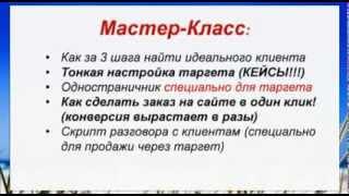 Заработок в соц сетях - биржа рекламы и заработка ВКонтакте, Facebook,Twitter, Одноклассники, Yotube