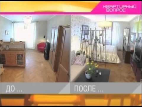 совмещение спальни и гостиной в одной комнате фото