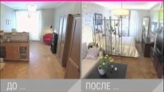 Варианты совмещения спальни и гостиной(, 2014-04-28T17:26:37.000Z)