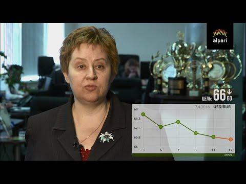 Биржевой курс евро опустился ниже 76 рублей