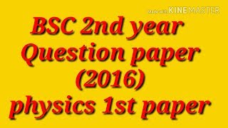BSC 2nd year Question paper 2016 physics 1st paper