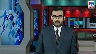 സന്ധ്യാ വാർത്ത | 6 P M News | News Anchor - James Punchal | December 10, 2017
