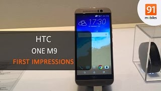 HTC One M9: First Look | Hands on | Price