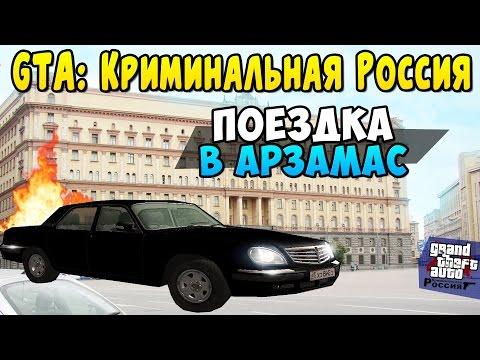 г Арзамас Наша Свадьба 25 04 2014 - Смотреть сериал онлайн