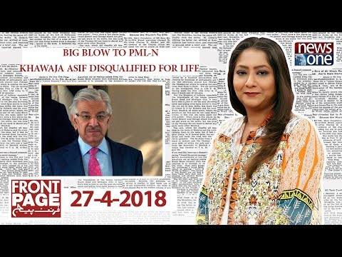 Front Page | 27-April-2018 | News Oen
