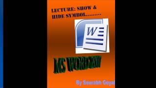 ms word 2007 2010 show hide symbols hindiurdu