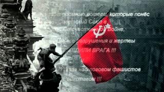 Юные защитники Родины. Урок Мужества и Памяти.