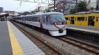 西武10000系 10104F 東伏見駅通過 '18.08.02