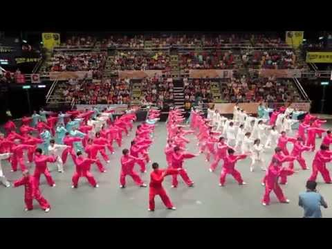 Tai Chi Chuan Group Performance