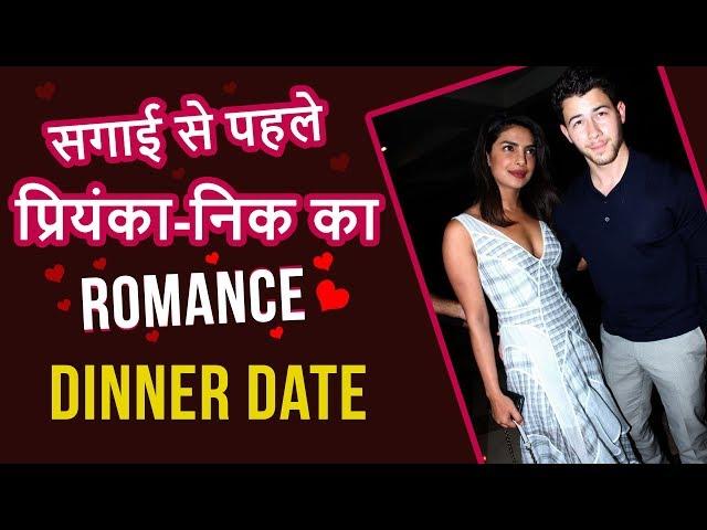 Priyanka Chopra और Nick Jonas का Dinner Date  Family के साथ  JW MARIOTT में आये नज़र
