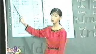 周育如KK音標07 thumbnail