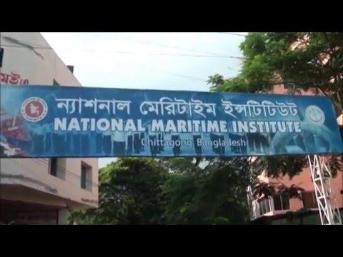 National Maritime Institute,Bangladesh By Farhad Abdullah