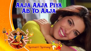 Dandiya Song - Aaja Aaja | Barsaat (2005) | Priyanka Chopra | Bobby Deol | Navratri Special