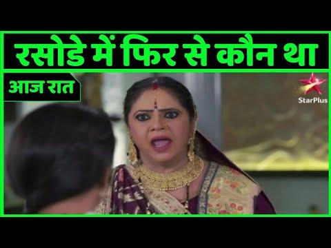 saath-nibhaana-saathiya-2-29-october-full-episode-  -sns-2-today-latest-upcoming