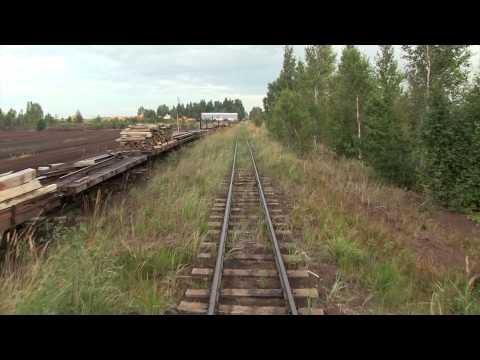 Узкоколейная железнодорожная линия в Лавассааре / Narrow gauge railway line in Lavassaare