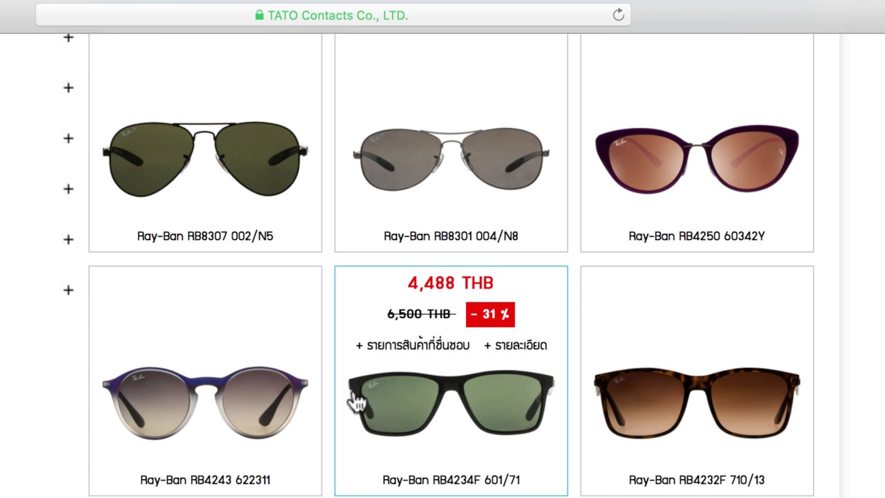 71b173c41b0 How to shop TA-TO BOGO
