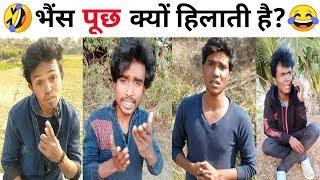 Prince Kumar Comedy | Hindi Comedy | PRIKISU - 103 | Vigo Video | Prince Kumar New Comedy Funny